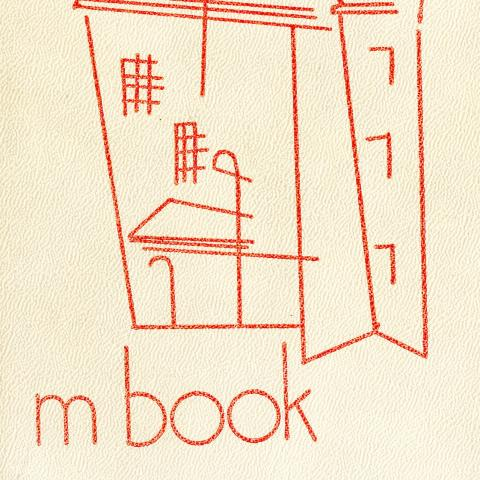 1953 M-Book, the handbook for all first year students.